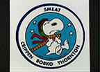 Skylab Medical Experiments Altitude Test (SMEAT) Crew Patch