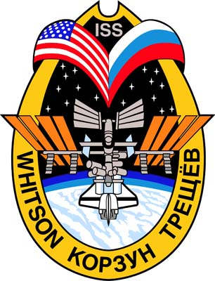 ISS Expedition Five Patch