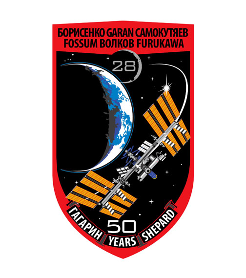 Expedition 28 Crew Patch