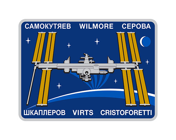 ISS Expedition 42 Crew Patch
