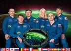 Expedition 49 Crew Portrait