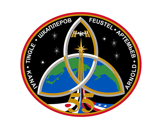 Expedition 55 Crew Patch