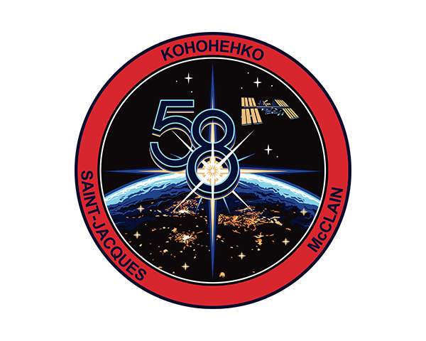 Expedition 58 Mission Patch