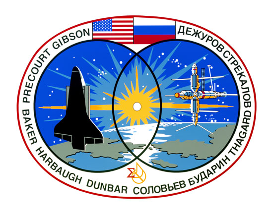 STS-71 Crew Patch