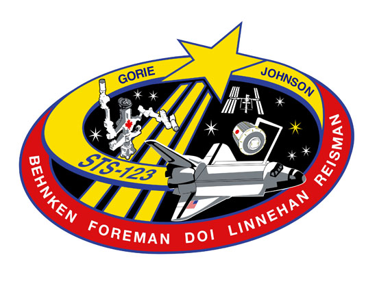 STS-123 Crew Patch
